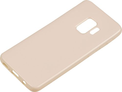 Samsung Galaxy S9 Silikon back Cover weiss